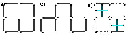Как из 5 квадратов сделать 4 переместив 4 спички 177